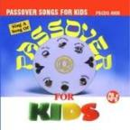 Karaoke: Passover Songs for Singing