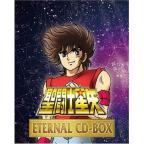 Saint Seiya: Eternal Box