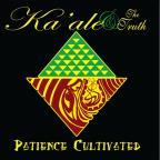 Patience Cultivated