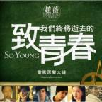 So Young Soundtrack