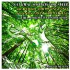 Natural Sounds For Sleep: Tranquil Birdsong And Sounds From The Forest