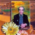 Taravat I (Iranian Traditional Music)