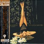 My Funny Valentine (Mini LP Sleeve)