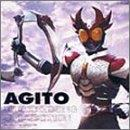 Kamen Rider: Agito Song & Music Collection