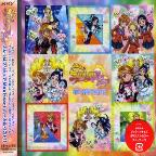 Pretty Cure Max Heart: Best Song Collection