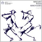 Mozart: Wind Serenades