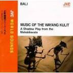 Music Of The Wayang Kulit