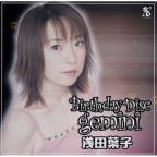 Birthday Disc 'Gemini' By Yoko Asada
