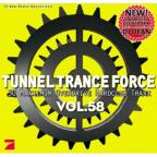 Tunnel Trance Force 58