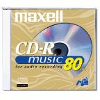 CD-R - 700MB, Single
