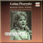 Russian Vocal School - Galina Pisarenko Vol 2