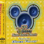 Club Disney Super Dancin Mania: Disco Fe