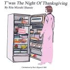 T'Was The Night Of Thanksgiving
