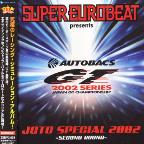 Super Eurobeat Presents: JGTC Special 2002 Summer