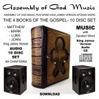 Assembly Of God Music