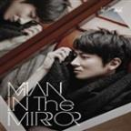 Man in the Mirror (CD)