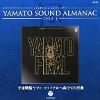 Eternal Edition Yamato Sound Almanac 1982, Pt. 1: Uchuu