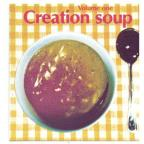 Creation Soup V.1