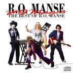 R.O. Magic: The Best of R.O. Manse