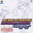 King of Fighters Best Arra