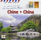 Air Mail Music: China - The Sun and the Moon