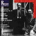Mravinsky, Evgeni - The Mravinsky Collec