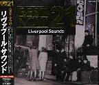 Liverpool Sounds-Best Now 21