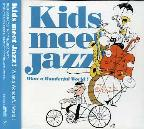 Kids Meet Jazz!-What A Wonderful World