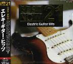 Electric Guitar Hits-Best Now 21