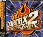 Ddrmax 2: Dance Dance Revolution 7th Mix