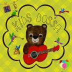 Kids Bossa Special Box