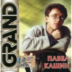 Grand Collection:Kashin