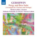 Gershwin: Porgy and Bess Suite
