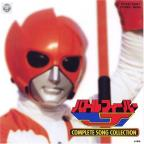 Battle Fever J Complete Song Collec