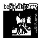 Vol. 12:21 - Mike & Jenyr's Beatnikparty: The Bass D