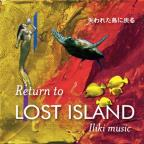 Return To Lost Island