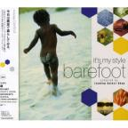 It's My Style: Barefoot