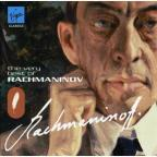 Very Best of Rachmaninov