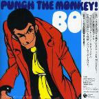 Punch The Monkey! Box