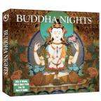 Buddha Nights