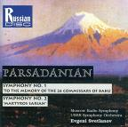 "Parsadanian: Symphony No. 1 ""To The Mem"