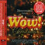 Disneymania Presents: Wow! Christmas