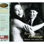 Flamingo: Relaxin'Jazz Piano Trio