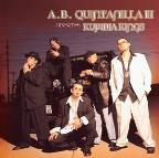 Presents Kumbia Kings