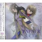 Fafner In The Azure: Now Here 2