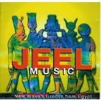 Jeel Music: New Waves Groove F