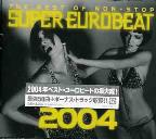 Best of Super Eurobeat 2004