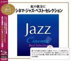 Cinema Jazz Best Selection (SHM-CD)
