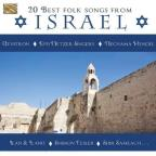 20 Best Folk Songs from Israel