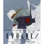 Gundam Evolve Monthly Theme Song V.3: Feb-March